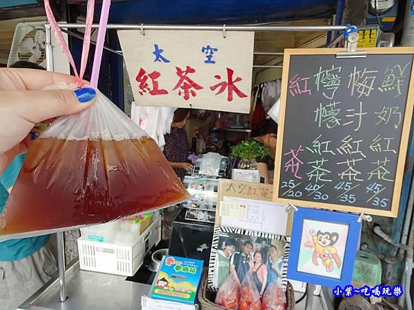 第五市場太空紅茶冰8.jpg