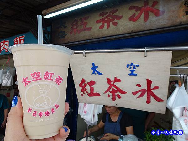 第五市場太空紅茶冰12.jpg