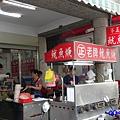 第五市場太空紅茶冰14.jpg