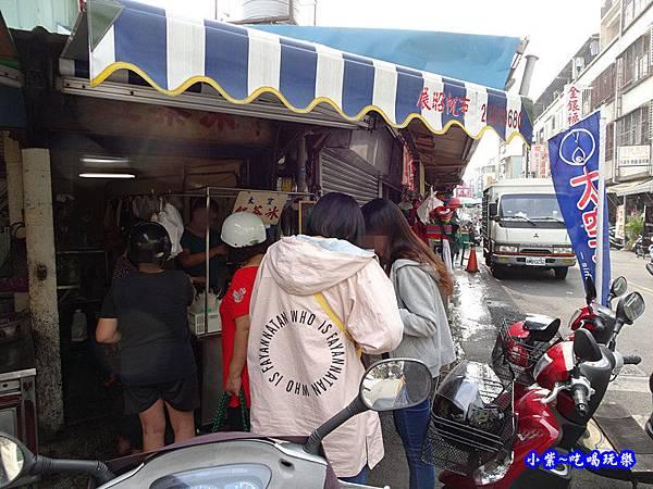 第五市場太空紅茶冰13.jpg