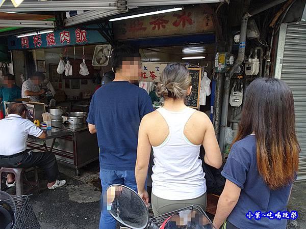 第五市場太空紅茶冰16.jpg