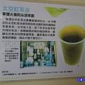 第五市場太空紅茶冰17.jpg