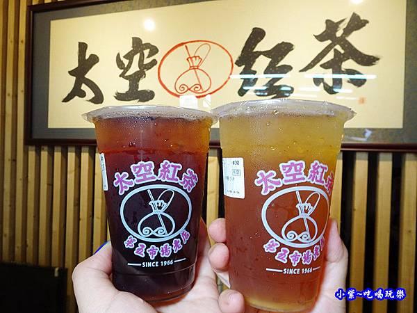 第五市場太空紅茶冰-第三市場店 (2).jpg