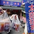 第五市場太空紅茶冰-第三市場店 (3).jpg