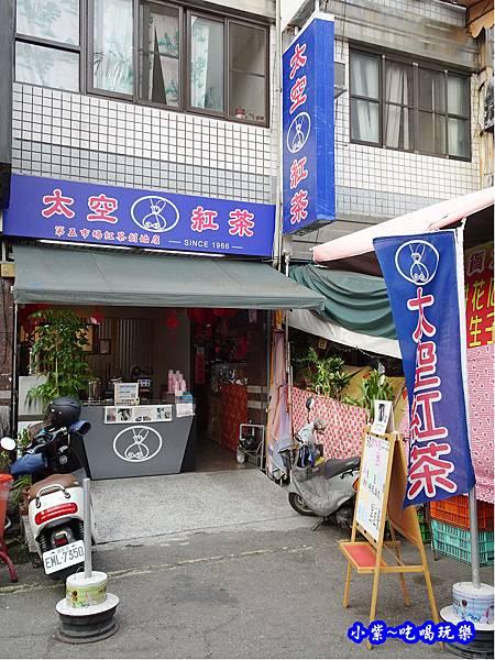 第五市場太空紅茶冰-第三市場店 (4).jpg
