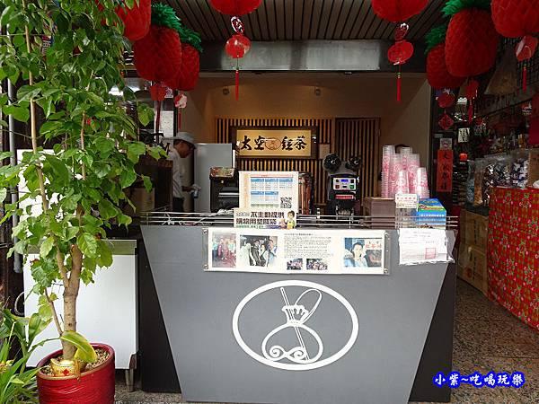 第五市場太空紅茶冰-第三市場店 (6).jpg