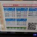 第五市場太空紅茶冰-第三市場店 (8).jpg
