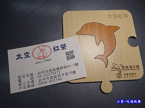 第五市場太空紅茶冰-第三市場店 (9).jpg