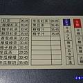 第五市場太空紅茶冰-第三市場店 (10).jpg