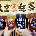 第五市場太空紅茶冰-第三市場店 (13).jpg
