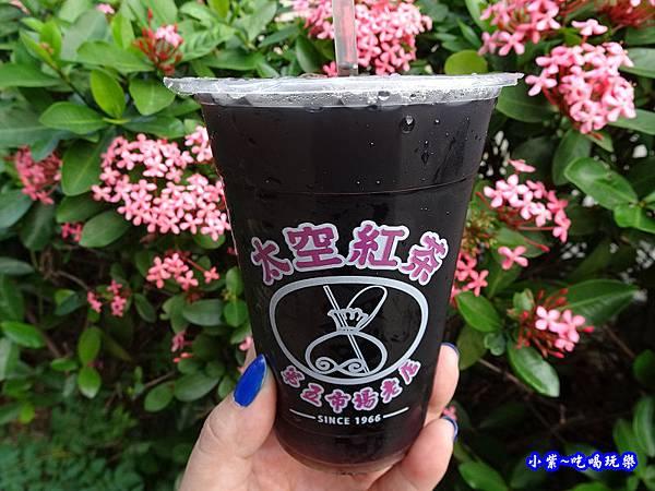 黑豆茶-太空紅茶冰 (2).jpg