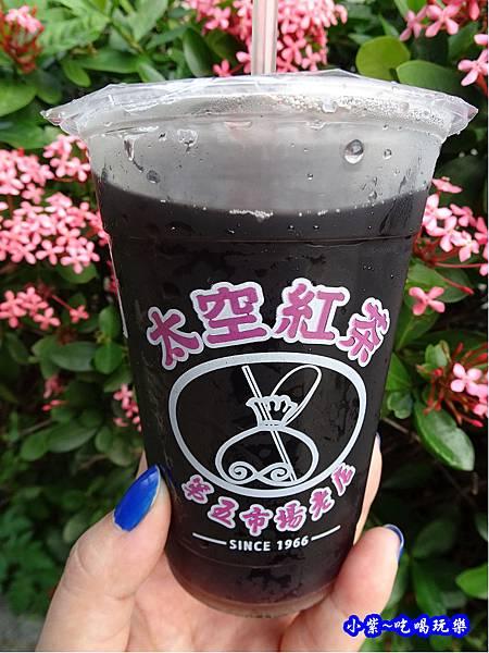 黑豆茶-太空紅茶冰 (3).jpg