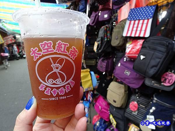 檸檬紅茶-太空紅茶冰 (1).jpg