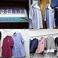 民意街阿芬服飾店B39攤 (1).jpg