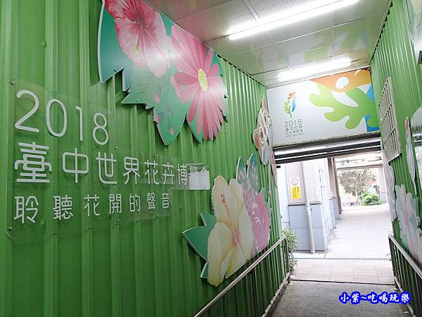 民意街通往文化部文化資產園區捷徑  (1).jpg