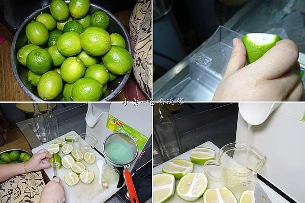 現壓檸檬汁.jpg