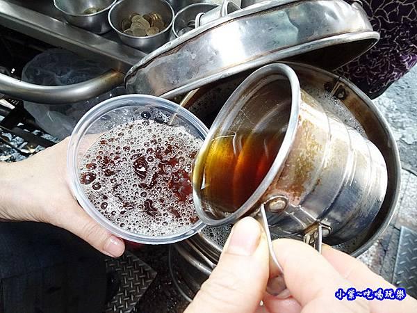 濃紅茶.jpg