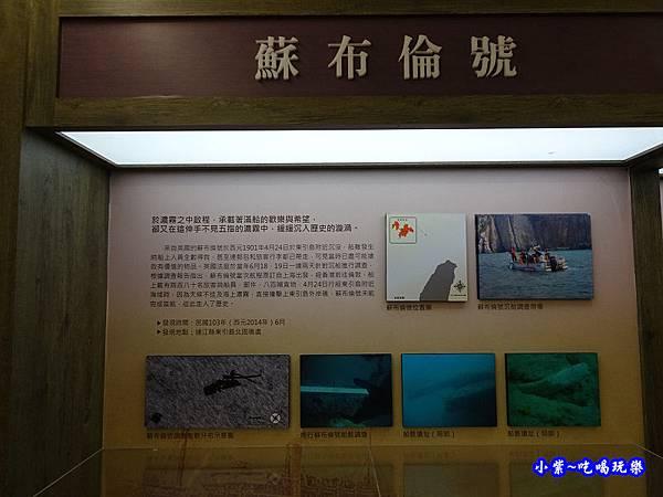 水下考古趣-渭水樓5.jpg