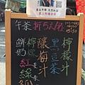 太空紅茶冰-第三市場分店0.jpg