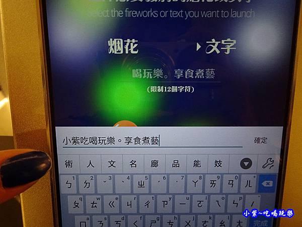 心之光牆-綠宿行旅 (3).jpg