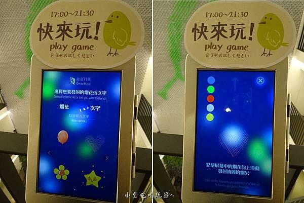 限時app互動光之牆.jpg