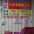 寶哥甕仔雞-觀音山14.jpg