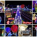 統一時代百貨2018耶誕燈海.jpg