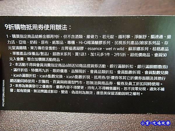 經典時尚米蘭電車  (2).jpg