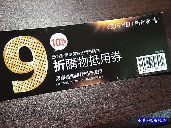經典時尚米蘭電車  (5).jpg