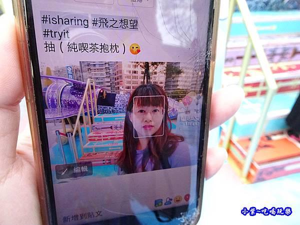 飛之想望 (1).jpg