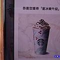 愛的咖啡館 (1).jpg