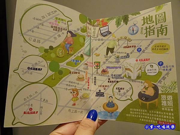 綠宿行旅旅遊護照.jpg