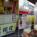 白玉甘蔗檸檬.jpg