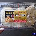 西螺麻糬大王-12片麻糬DIY (14).jpg