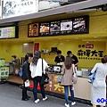 西螺麻糬大王-大安店 (14).jpg