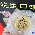西螺麻糬大王-大安店 (22).jpg