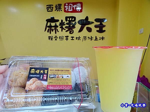 西螺麻糬大王-大安店 (23).jpg