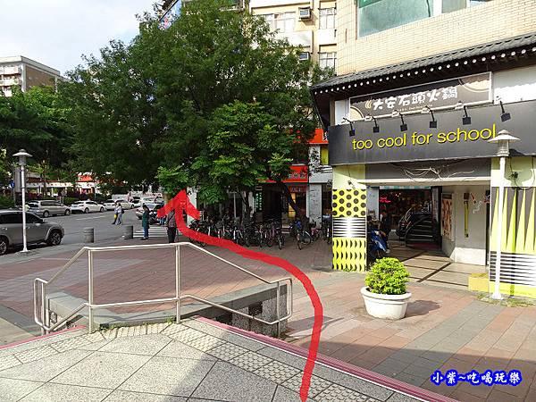東區地下街14號出口.jpg