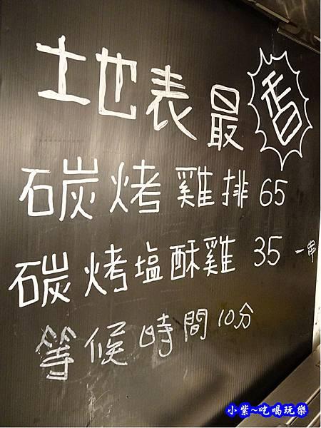 乾隆炸香香13.jpg