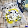 玉米洋蔥豬肉-坤伯傳家餃 (3).jpg