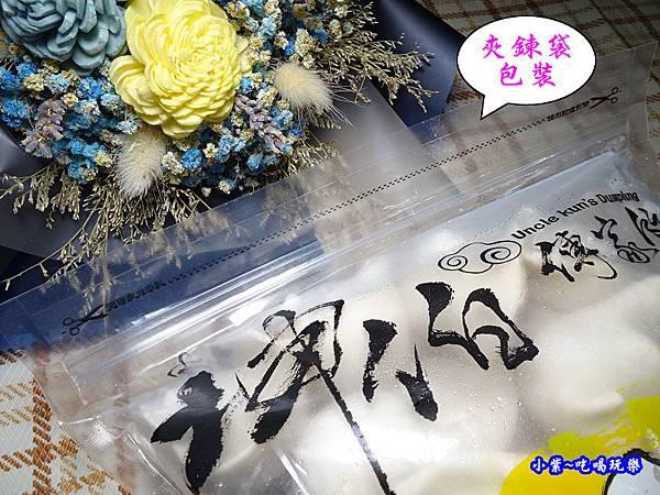 玉米洋蔥豬肉-坤伯傳家餃 (4).jpg
