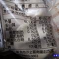 玉米洋蔥豬肉-坤伯傳家餃 (6).jpg