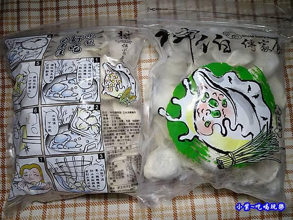 宅配坤伯傳家餃  (2).jpg