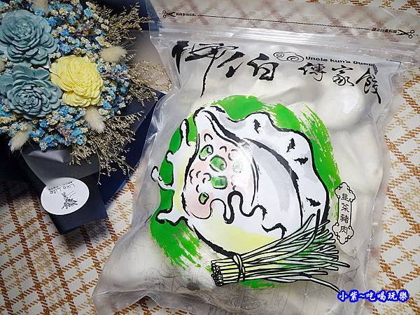 韭菜豬肉-坤伯傳家餃 (4).jpg