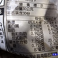 韭菜豬肉-坤伯傳家餃 (7).jpg