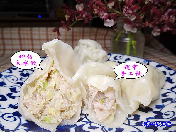高麗菜豬肉-坤伯傳家餃 (2).jpg