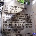 高麗菜豬肉-坤伯傳家餃 (4).jpg