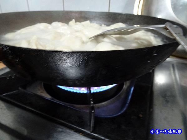 煮坤伯傳家餃方式  (2).jpg