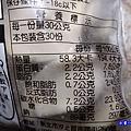 櫻花蝦瓠瓜豬肉-坤伯傳家餃 (1).jpg