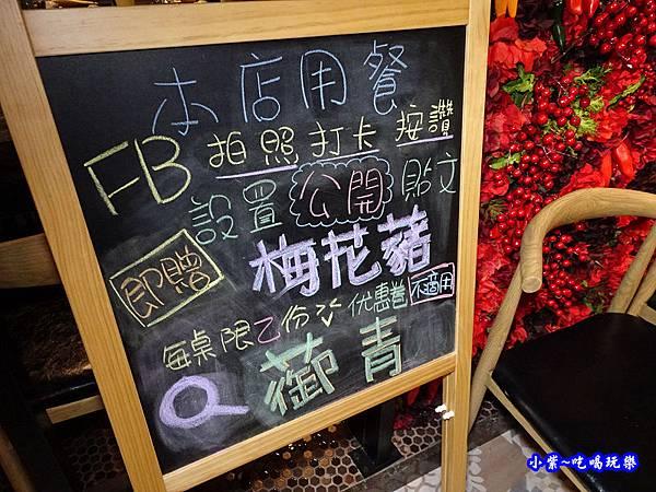 蓹青重慶麻辣鍋物 (5).jpg
